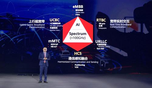 David Wang speaks at 2020 MBBF