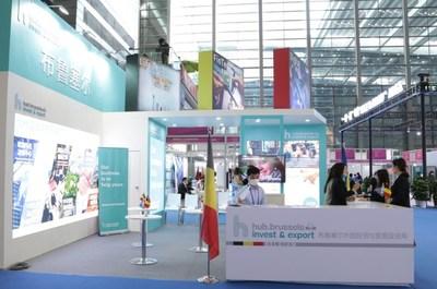 En el marco de la CHTF 2020, 24 países de todo el mundo enviaron delegaciones para exponer presencialmente, mientras que 29 lo hicieron en línea. (PRNewsfoto/CHTF Organizing Committee Office)