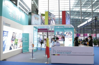 24 countries around the world have led delegations to exhibit on-site at CHTF 2020, while 29 countries have exhibited on-line. (PRNewsfoto/CHTF Organizing Committee Office)