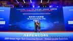 TE Connectivity wins 2020 ASPENCORE World Electronics Achievement Award