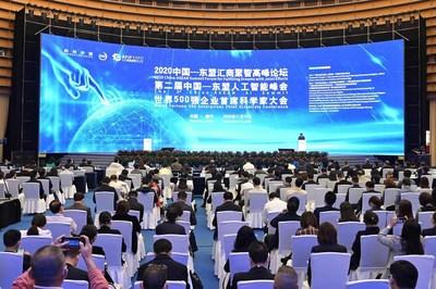 Segunda Cúpula China-ASEAN AI começa em Nanning, capital da Região Autônoma de Guangxi Zhuang, no sul da China, em 13 de novembro. (PRNewsfoto/Xinhua Silk Road)