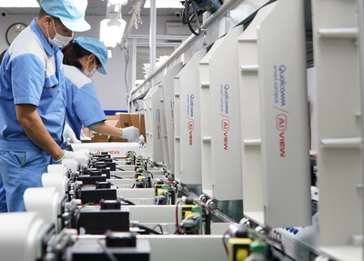 AI View camera production line (PRNewsfoto/BKAV Corporation)