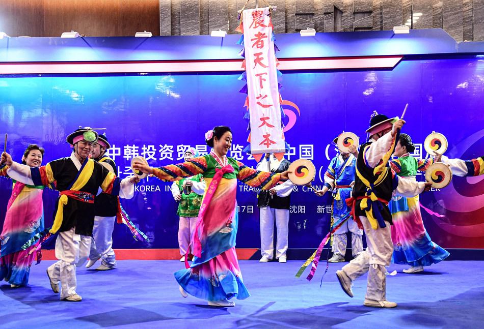 China-South Korea Investment and Trade Fair and China (Shenyang) South Korea Week
