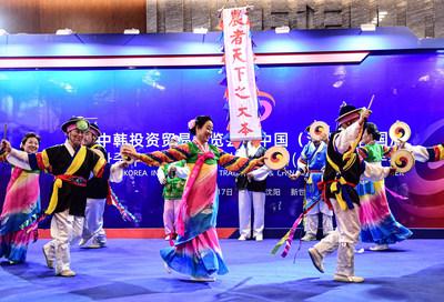 Feria de inversión y comercio Corea del Sur-China y Semana China (Shenyang) y Corea del Sur (PRNewsfoto/The Information Office of Shenyang People's Government)