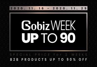 GobizKOREA, to hold GobizWEEK promotion to celebrate the end of the year (PRNewsfoto/GobizKOREA)