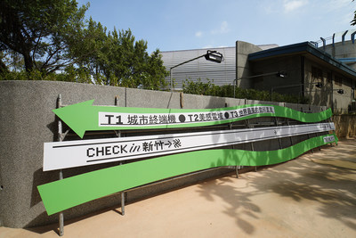 Target design for Taiwan Design Expo