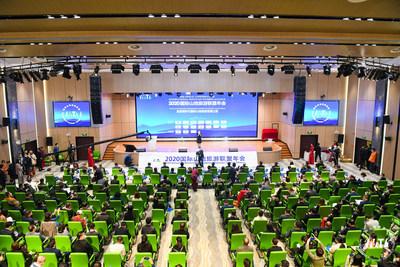 Conferência anual da Aliança Internacional de Turismo de Montanha de 2020 teve início em 18 de novembro (PRNewsfoto/International Mountain Tourism Alliance,Guiyang Tourism Development Committee)