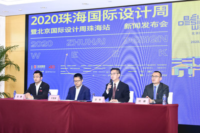 Question and Answer Session of Zhuhai International Design Week 2020 Press Conference