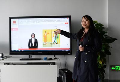 """el personal de Qianbo Information Technology Co. Ltd. lanza tecnología de """"presentador virtual de lenguaje de señas"""". (PRNewsfoto/The Publicity Department of Changsha Municipal Committee)"""