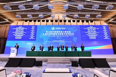 Shanghai Electric et Siemens Énergie créeront un centre d'autonomisation d'énergie intelligente (PRNewsfoto/Shanghai Electric)