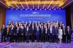 Xinhua Silk Road: Wuliangye joins Chinese business leaders to promote digital productivity in Asia Pacific