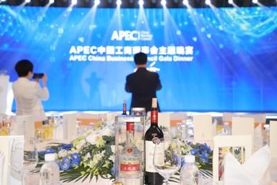 Wuliangye faz sua estreia no Fórum de CEOs da APEC China 2020. (PRNewsfoto/Xinhua Silk Road)