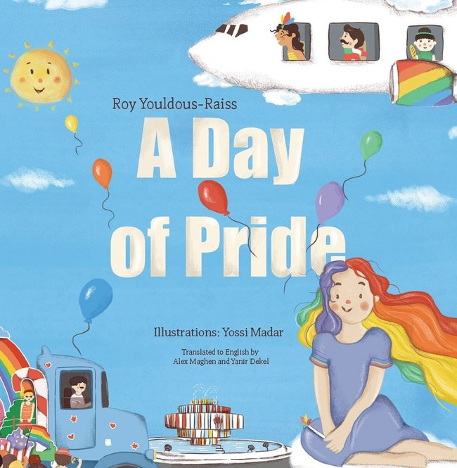 A Day of Pride - cover