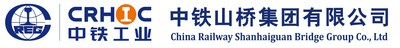 China Railway Shanhaiguan Bridge Group logo