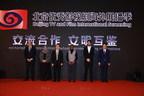 Projection internationale de télévision et de cinéma de Pékin :...