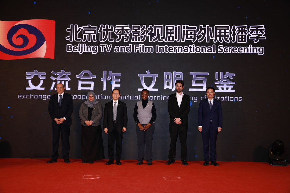 Beijing TV and Film International Screeing: Telling China's Story Well to The World