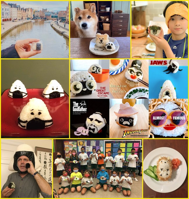 Among all the great photos, the 'Best of the Best Onigiri' photos were awarded.