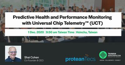 proteanTecs to Present at TSES