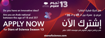 QF's Stars of Science Invites Aspiring Innovators to Apply for Season 13
