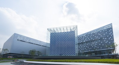 Chengdu Supercomputing Center, the first of its kind in Southwest China, started trial operations in September.