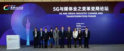 Le 25 novembre au matin, le « 5G and Media Industry Change and Transformation Forum » de la Convention mondiale de la 5G 2020 s'est tenu à Guangzhou. (PRNewsfoto/Science and Technology Daily | IUSTC)