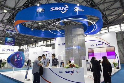 An exhibition booth of China's Semiconductor Manufacturing International Corporation (SMIC) is seen at the 17th China International Semiconductor Expo in Shanghai, Sept. 3, 2019.