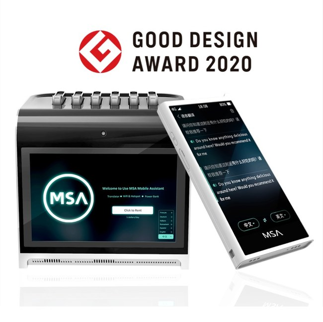 MSA awarded Good Design Award 2020 by the Japan Institute of Design