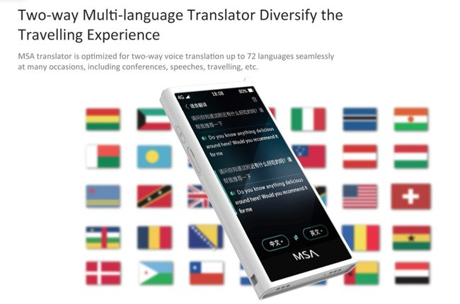 Experience the pioneer in translation technology