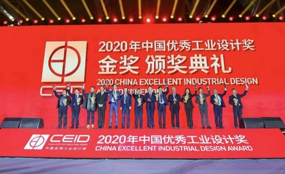 The China Outstanding Industrial Design (CEID) Award Ceremony