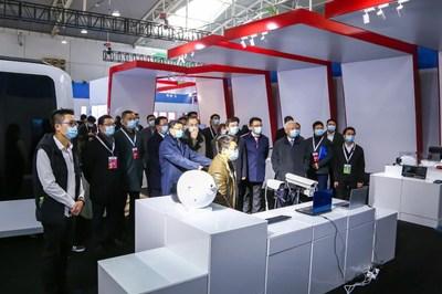 Ceremonia de inauguración de la WIDC2020 (PRNewsfoto/The Information Office of the Yantai Municipal People's Government)