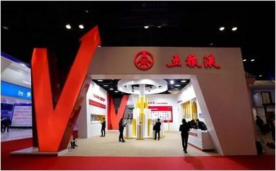 La sala de exhibición de Wuliangye en 17a CAEXPO (PRNewsfoto/Xinhua Silk Road)