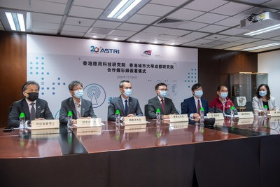 The MOU signing ceremony in Hong Kong