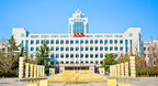 Shandong University Joins the Ranks of Prestigious Universities in China to Acquire Gale Scholar