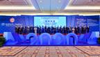 V Macau bolo veľkolepo otvorené 11. IIICF fórum