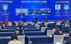 Shandong bolsters cooperation with multinationals