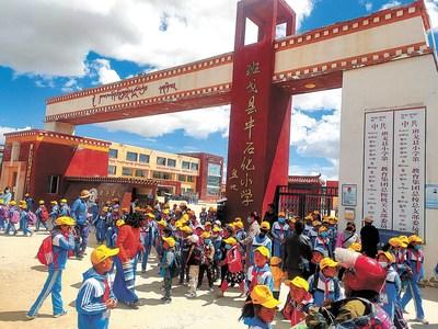Escuela primaria SINOPEC en el condado de Baingoin de la región autónoma del Tíbet. (PRNewsfoto/Sinopec)