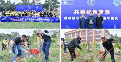 "Hilton Joins Hands with Xiamen University International College to Plant ""Green Dreams"", Kicking Off ""Hilton Amazing 300"" Celebrations (PRNewsfoto/希尔顿)"
