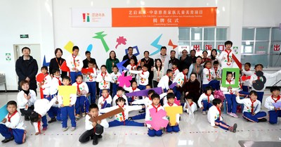 "Representatives of project partners and local students gathered at the launching ceremony of""Renaissance for Children""in Motai Center School in Qinghai province of China on November 26,2020"