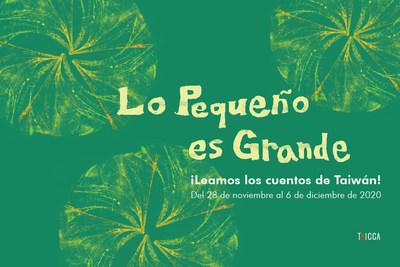 TAICCA apresenta o melhor das histórias de Taiwan na Feira Internacional do Livro de Guadalajara (PRNewsfoto/Taiwan Creative Content Agency)
