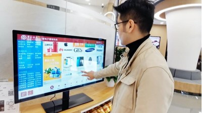 Smart Customer Banking Platform