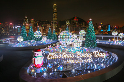 "Harbour City, Hong Kong transforms "" Ocean Terminal Deck"" into a ""Christmas Lighting Garden"" (PRNewsfoto/Harbour City Hong Kong)"