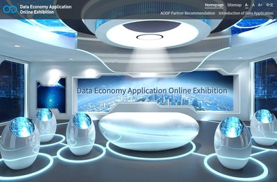 Data Economy Application Online Exhibition Gather Industrial Energy to Promote Global Business Opportunities.