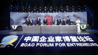 La icónica marca china de sedanes, Hongqi, presenta su nuevo modelo E-HS9 en el Foro Boao para Empresarios2020 (PRNewsfoto/Xinhua Silk Road)