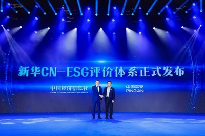 Xu Yuchang, Chairman and President of China Economic Information Service, and Chen Yao, General Manager of the Brand Department of Ping An Group announce the Xinhua CN-ESG Evaluation System.