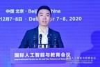 AI development promoting educational reform, innovation: TAL Education Group Chairman