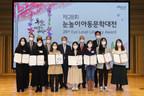 Winners Announced for Eye Level Literary Award 2020...