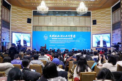 Foro de Pekín 2020 (PRNewsfoto/Peking University)