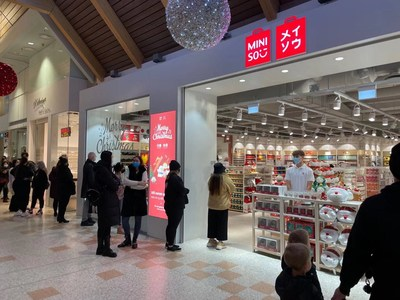 Branded variety retailer MINISO (NYSE: MNSO) opened its first store in Iceland, as well as Northern Europe, on December 6. This marks the fourth store that MINISO has opened in Europe just this month, as the company powers forward in its global expansion strategy.