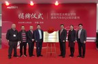 Nexteer Opens APAC Nexteer Production System Academy...