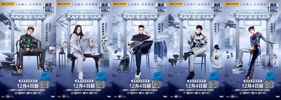 iQIYI Further Taps Youth Pop-culture Market with Release of New Season of 'FOURTRY' (PRNewsfoto/iQIYI, Inc.)